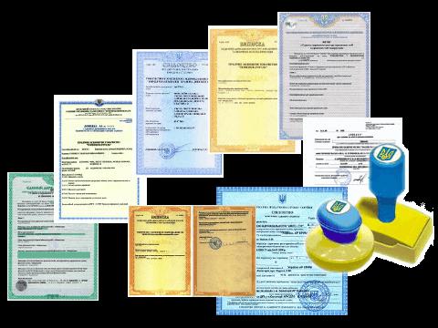 Регистрация коммерческих фирм ооо уточненная декларация 3 ндфл бланк 2019